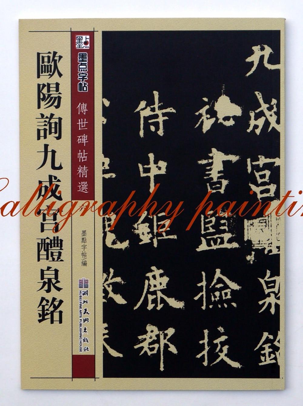 Acrylic sheet:100x100mm. Silver Xshuai/® 3d en m/étal Cube Moule /à Cake Triple Rotation mousse Moule /à Cake Dessert Bake
