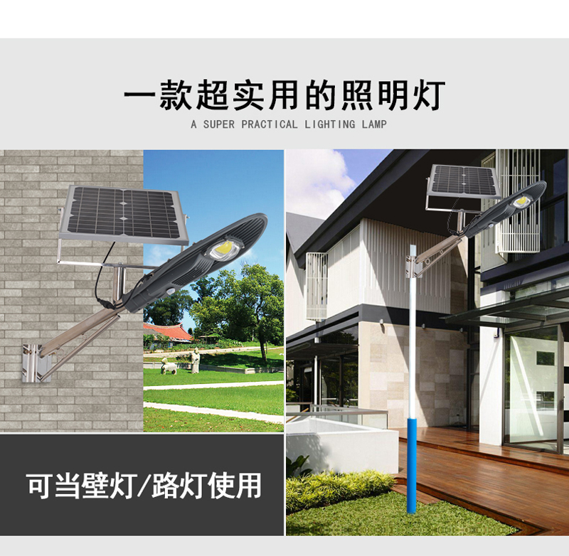 10pcs Remote control Solar Panel Powered road light 20W 30W 50W LED Street Light Outdoor Garden Path Spot Wall Emergency Lamp цена