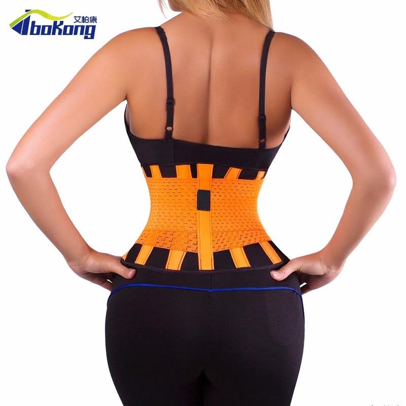 High Quality cincher waist