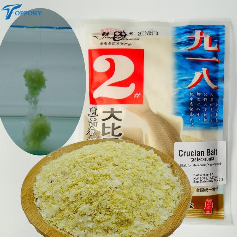 2/5/10 bags Taiwan Fishing Bait Crucian Bait Herabuna Hera Fishing Bait Aroma Sweet Dough Paste Bait Liver fishmeal Gluten