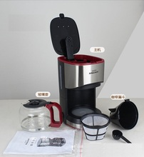 KG01-3,free shipping,American household fully-automatic drip coffee machine,tea machine, cup semi-automatic coffee machine