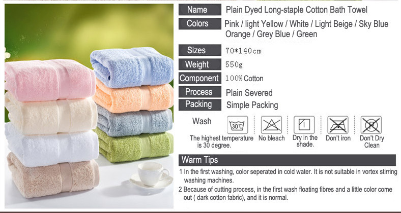 Adult Bath Towel 20