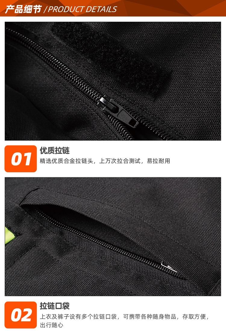 MC-1702产品细节a-普惠体.jpg