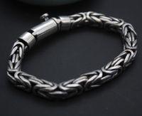 Аутентичные 925 пробы серебро Для мужчин браслет 7 мм ВИЗАНТИЙСКИЙ Ссылка браслет 19 см L