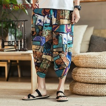 KUANGNAN Chinese Style 하렘 Pants Men Jogger Wide Leg Hip 홉 Pants Men 바지 스트리트 않죠 Men Pants 캐주얼 2018 new(China)