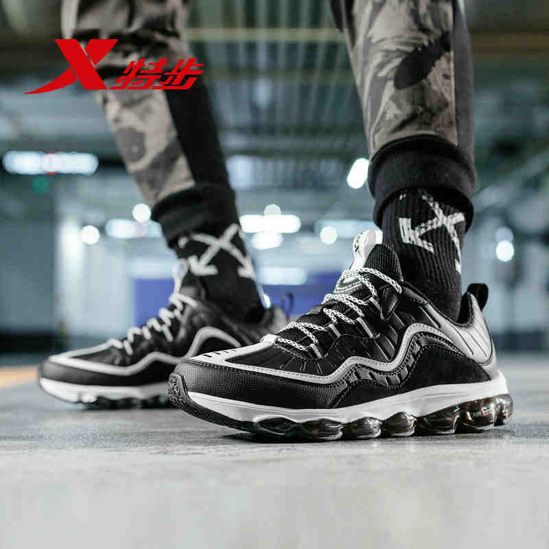 881119119287 AIR MEGA XTEP Men Running Shoes Sneakers Athletic Sports Breathable Air sole men running shoes