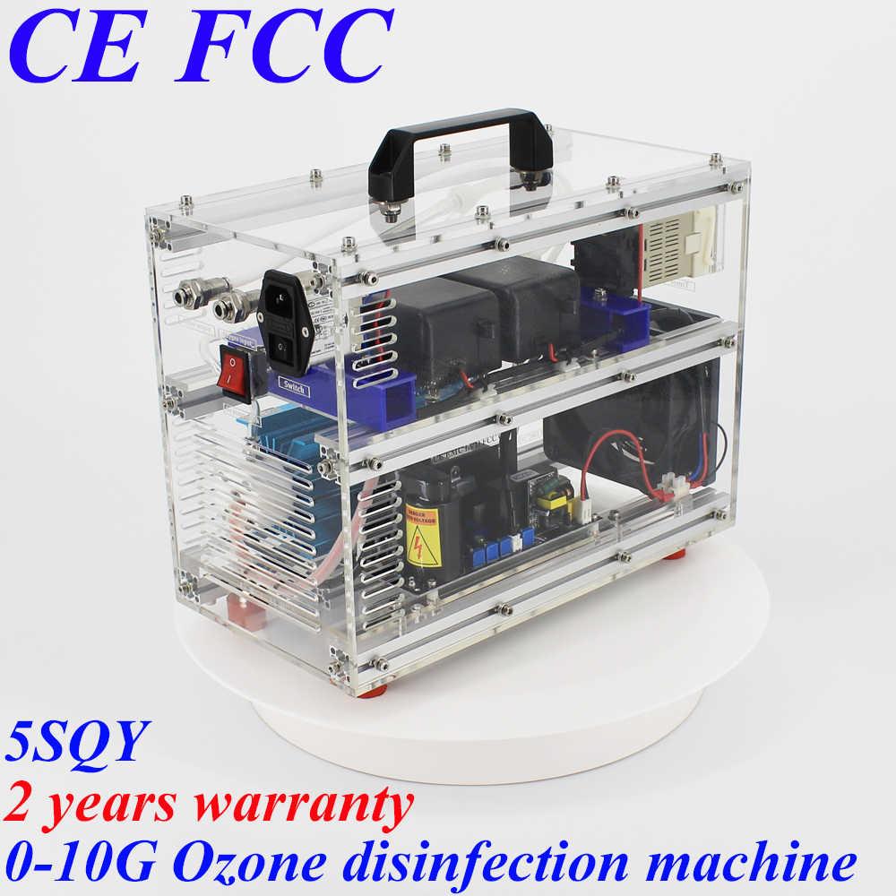 Pinuslongaeva 5SQY 500mg 0 5 1 3 5 7 10g/h 10grams adjustable ozone therapy  machine portable ozone generator machine