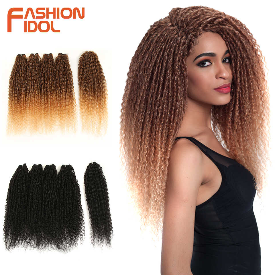 Synthetic Clip-in One Piece Clip In Hair Extension U Part Striaght Long 24 170g Hairpiece For Women False Synthetic Half Wigs Natural Black Blonde Brown 16 Meticulous Dyeing Processes