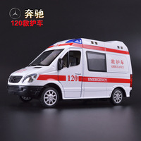 The simulation model car toys,120 ambulances alloy car model,Pull Back car,Children's toy car. Children gifts