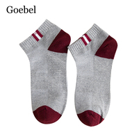 Goebel Man Summer Boat Socks Casual Deodorant Short Tube Socks Men Invisible Stitching Color Male Socks