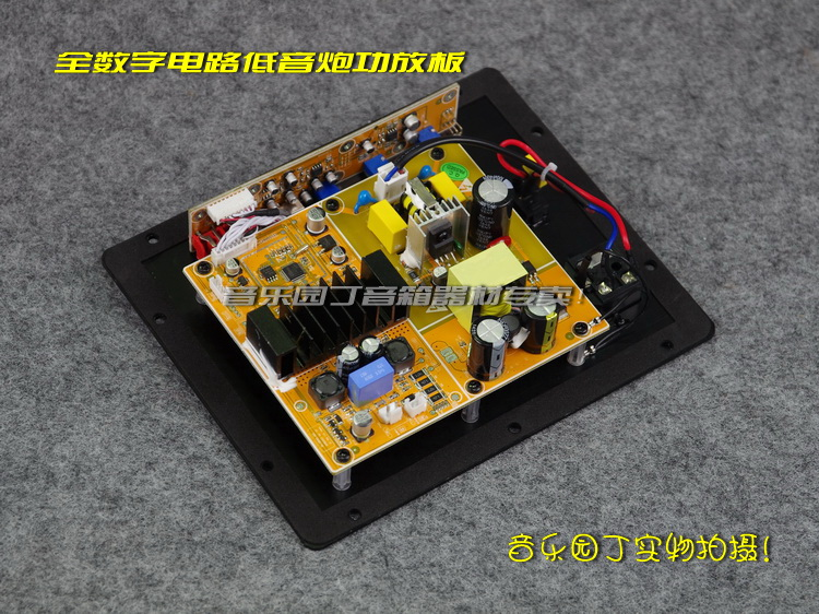 New listing 100W Full Digital Subwoofer Power Amplifier Board STA350BW MCU For Signal Processing цена