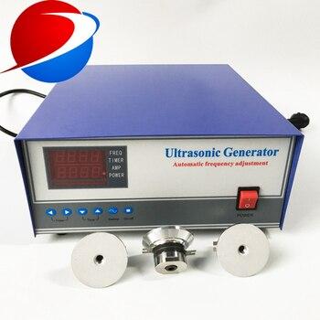 1800 w branży generator ultradźwiękowy 110 V 220 V chiny fabryka generatorów ultradźwiękowy falownik cyfrowy generatory przemysłowe