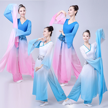 Chinese style, Hanfu, Yangko, elegant modern dance, national sleeves, classical dance costumes, ancient costume