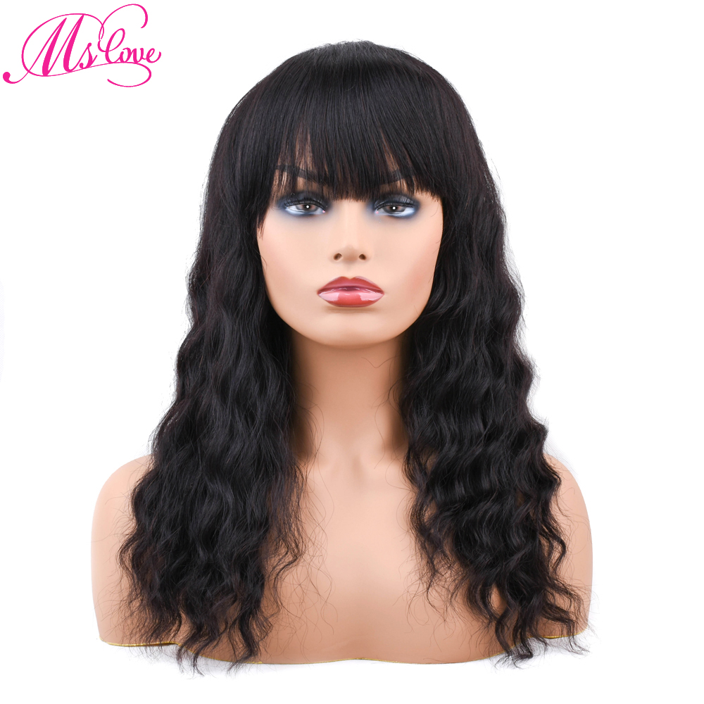 Ms Love Bob Human Hair Wigs With Bangs Loose Wave Brazilian Wig Natural Wig For Black