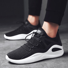 Summer Mens Running Shoes Breathable Sneakers Lightweight Outdoor Sport Non-slip Male Footwear Comfortable Zapatillas