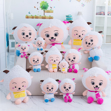 Doll Pleasant-Sheep-Toy Goat Large-Size Gift Chinese Soft Cartoon 30-100cm Girl Plush