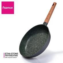 FISSMAN エトナ石シリーズフライパンで Greblon C3 花崗岩コーティングノンスティックアルミガス & 電磁調理器
