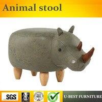 Бесплатная доставка U BEST серый цвет Искусственная кожа животного хранения стул для детей/обувь установки стула