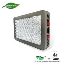 Nebular P450 LED grow light 450w 12-band LED Grow Light - DUAL VEG/FLOWER FULL SPECTRUM p300 led grow light 300w dual mode veg