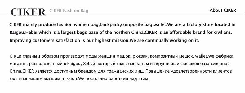 About CIKER