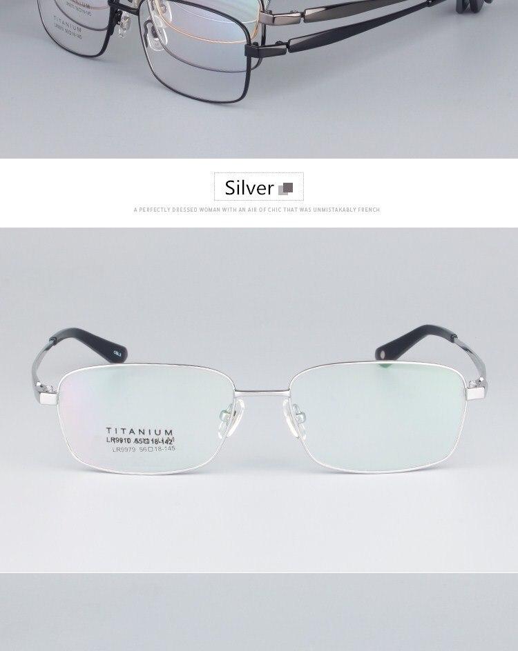 d78782d17 BRIGHTZONE العلامة التجارية الراقية النقي titanium كامل النظارات ...