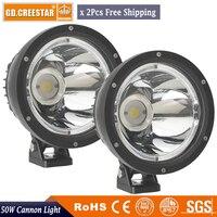 6.7 50W Narrow Beam LED Spot Lights 12V 24V Led cannon lights 50W single chips with DRL led off road lights for Car lamps x2pcs
