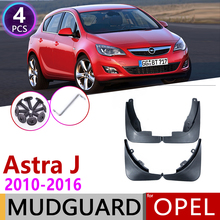 for Opel Vauxhall Astra J Buick Verano 2010~2016 Car Fender Mud Guard Splash Flap Mudguards Accessories 2011 2012 2013 2014 2015