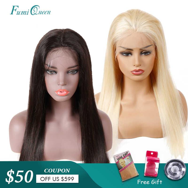 Ali Fumi queen 613 блонд кружева фронта человеческих волос парики с волосами младенца для черных женщин бразильские прямые волосы Реми парик шнурка