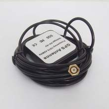 1Pcs 3 Meters Length Auto DVD 1575.42MHz SMA Connector Adapter GPS Active Remote Antenna Aerial Connector
