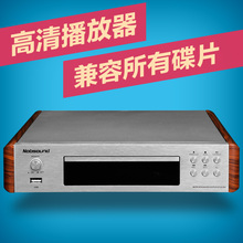Nobsound DV-525 High Quality DVD/CD/USB Player Signal Output Coaxial/Optics/RCA/HDMI/S-Video Outlets 110-240V/50Hz
