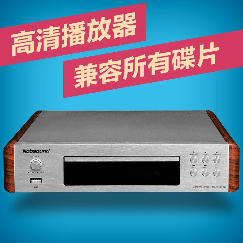 2017 Nobsound DV-525 High Quality DVD/CD/USB Player Signal Output Coaxial/Optics/RCA/HDMI/S-Video Outlets 110-240V/50Hz