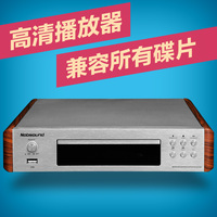 Nobsound Dv 525 Dvd Player Mini Evd Vcd Dvd Cd Player