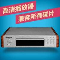2019 Nobsound DV 525 High Quality DVD/CD/USB Player Signal Output Coaxial/Optics/RCA/HDMI/S Video Outlets 110 240V/50Hz