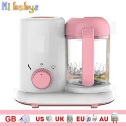 Электрический аппарат для приготовления пищи для малышей, блендеры, пароварка, многофункциональный измельчитель для фруктов и овощей, микс...