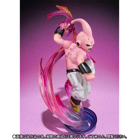 Anime Dragon Ball Z F. ZERO Bonecas Majin Buu Majin Boo PVC Action Figure Collectible Modelo Toy 16cm KT3281