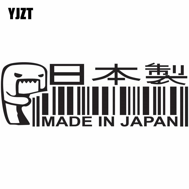 YJZT 15*5.2CM MADE IN JAPAN Funny Vinyl Car Sticker JDM Window Decorative Decals C1-4023