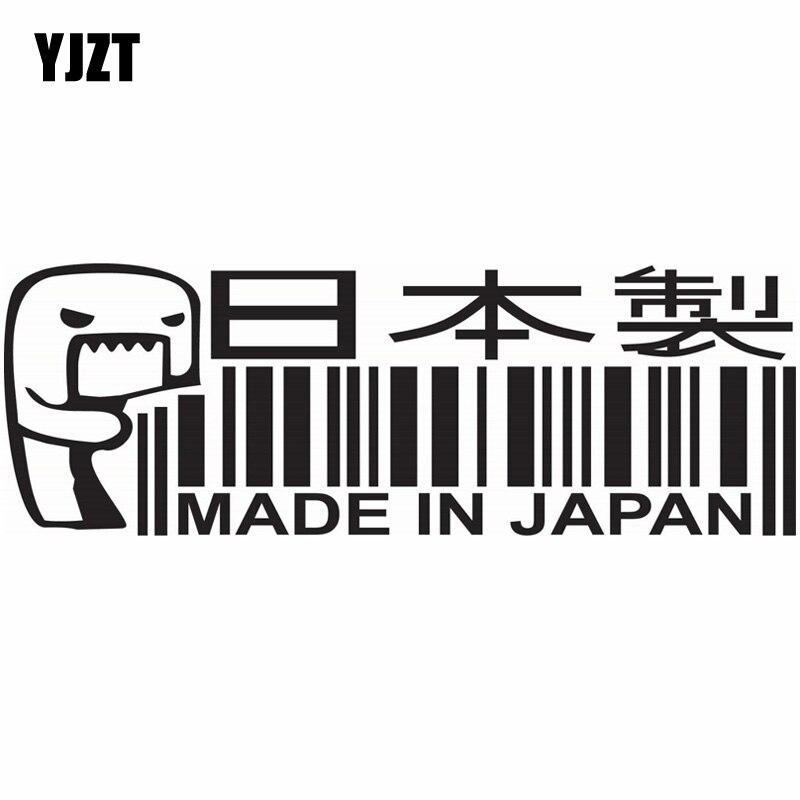 """TWO Mitsubushi /""""ECLIPSE/"""" Door Handle Decal Vinyl JDM Japan Racing"""