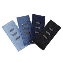 Adjustable Pants Extender Belt Button For Pregnant Waist Extenders Metal Buckle Denim Tight Trousers Jeans Skirts(China)