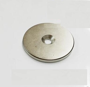 60x5 2pcs Super Strong neodimio Ring Countersunk Magnet Disc 60mm x 5mm Hole 8mm Rare Earth Neodymium magnet N50 60*5-8 diy 5 x 5mm cylindrical ndfeb magnet silver 20 pcs page 8