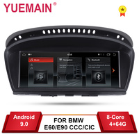 YUEMAIN Android 9.0 Car DVD GPS Player for BMW 5 series E60 E61 E62 E63 3 series E90 E91 CCC/CIC Navigation AutoRadio Multimedia