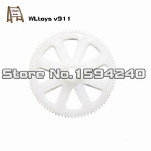 wholesale 10pcs lot Main gear for WL toys v911 4CH 2 4G Micro Outdoor Rc