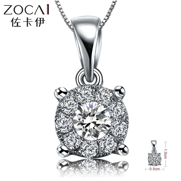 "ZOCAI ""1 CARAT EFFECT"" BRILLIANT LOVE 0.2 CT I-J / SI DIAMOND18K WHITE GOLD PENDANT D00066"