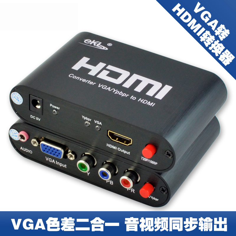 Vga hdmi converter composite, belt pc hdmi hd tv ekl