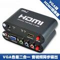Vga hdmi converter composite, belt pc hdmi hd tv ekl