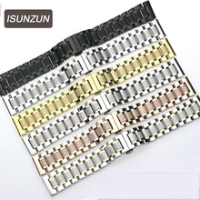 ISUNZUN New Hot Stainless Steel Watchband Strap Men/Women Mechanical Watch Straps Butterfly Buckle 14-24mm Bracelet Universal