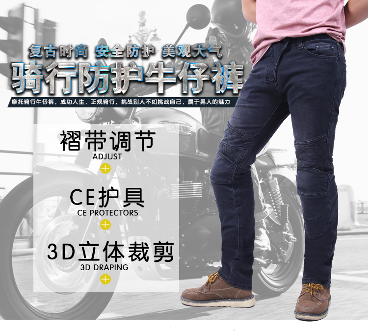 2016 new arrival motocross pants duhan ton up pants font b jeans b font SFK motorcycle