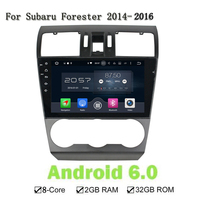 9 Inches Android 6 0 Eight Core Car GPS Navigation DVD Player Head Unit Screen Multimedia