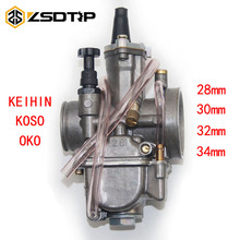ZSDTRP Free shipping 28 30 32 34mm Koso Keihin OKO Brand Motorcycle Carburetor Carburador With Sale Show Package