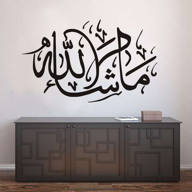 Black Muslim Islamic Quotes Wall Stickers For Living Room Wall Decoration  Muslim Islamic Designs Art Decals