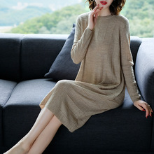 Solid elastic knit sweater long dress 2018 new full sleeve o-neck women autumn loose
